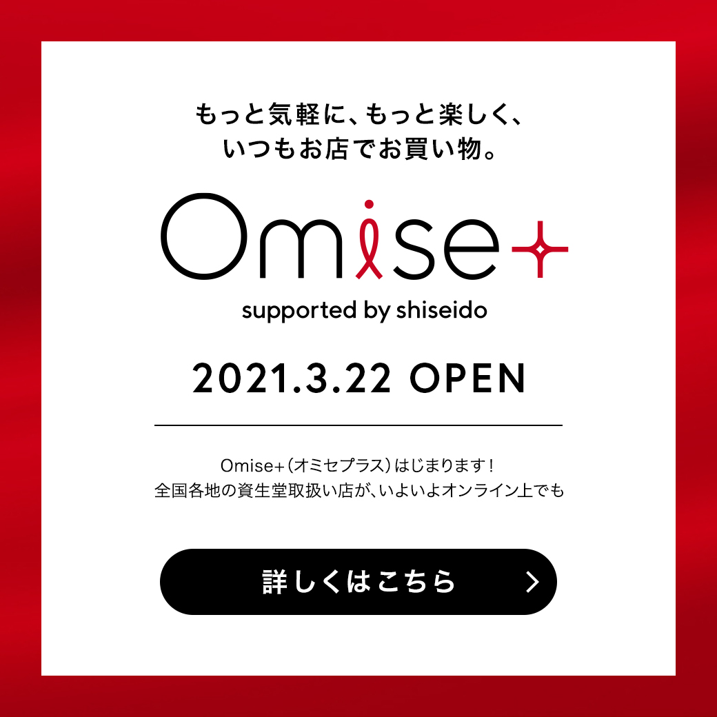 Omise+